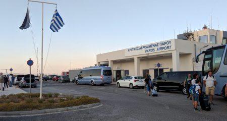 Paros Airport (PAS)